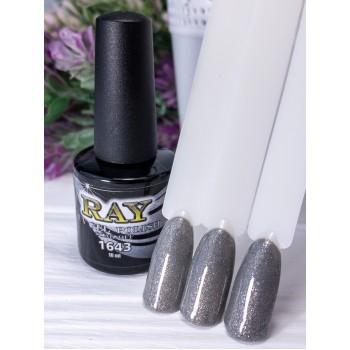 Гель-лак для ногтей RAY № 1643 (серый опал с золотыми частицами) 10ml