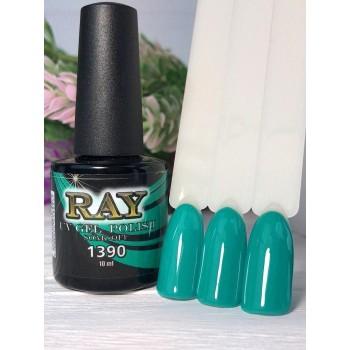 Гель-лак для ногтей RAY № 1390 (нефритовый), 10ml