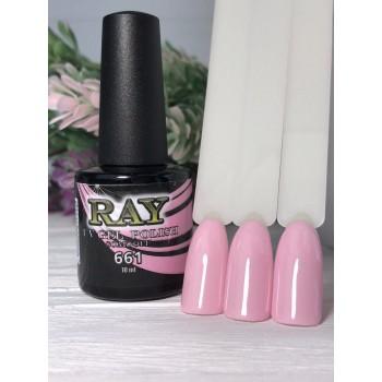 +1 в подарок. Гель-лак RAY № 661 (пудрово-розовый), 10ml