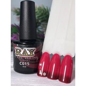 Гель-лак для ногтей RAY № C015 (термо красный, бордо), 10ml
