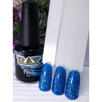 +1 в подарок. Гель-лак для ногтей RAY № 1574, 10ml