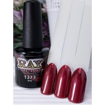 Гель-лак для ногтей RAY № 1373, 10ml