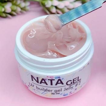 Однофазный гель-желе NATA gel  №2, бежевый, 30 гр