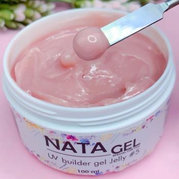 Однофазный гель-желе NATA gel  №5, бежево-розовый, 100 гр