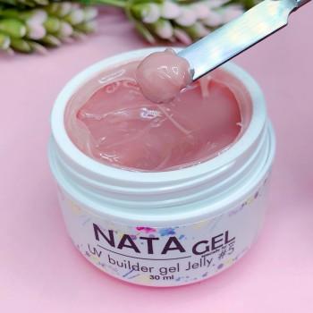 Однофазный гель-желе NATA gel  №5, бежево-розовый, 30 гр