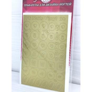 Трафарет виниловый для дизайна ногтей Deep Design № 36