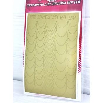 Трафарет виниловый для дизайна ногтей Deep Design № 39