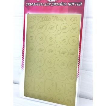 Трафарет виниловый для дизайна ногтей Deep Design № 41