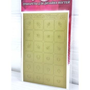 Трафарет виниловый для дизайна ногтей Deep Design № 51 (листья)