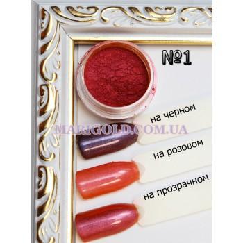 Зеркальная пудра для ногтей №1 (хамелеон, красно-коричневый, фиолетово-синий.)