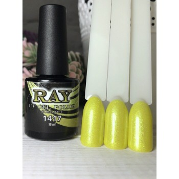 Гель-лак для ногтей RAY № 1417 (лимонный глиттер), 10ml