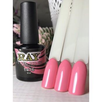 Гель-лак для ногтей RAY № 1416 (карамельно-розовый, теплый), 10ml