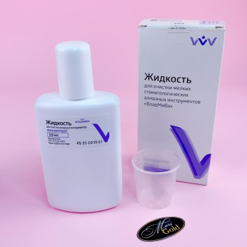 Жидкость-концентрат для очистки фрез