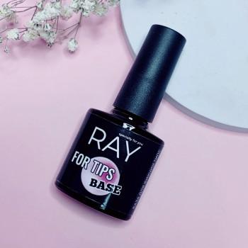 База RAY для крепления гелевых типс , 8 ml