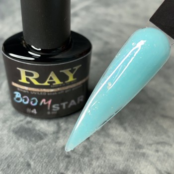 Гель-лак для ногтей RAY boom star № 4, 8ml