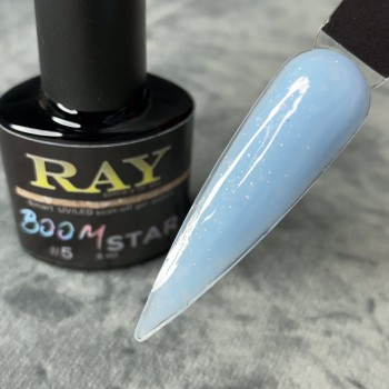 Гель-лак для ногтей RAY boom star № 5, 8ml