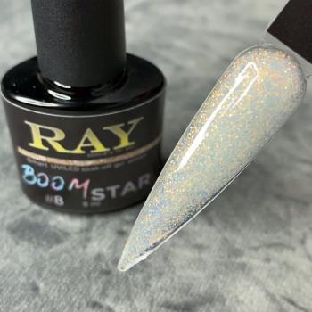 Гель-лак для ногтей RAY boom star № 8, 8ml