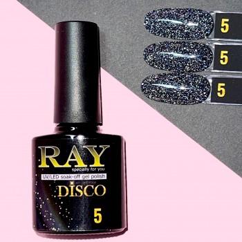 Гель-лак RAY  DISCO № 5 (светоотражающий) 8 мл