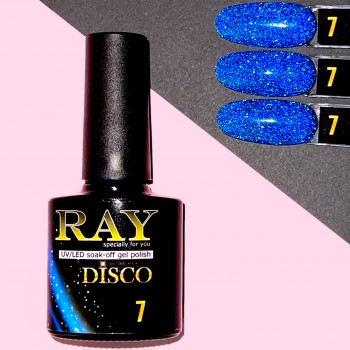 Гель-лак RAY  DISCO № 7 (светоотражающий) 8 мл