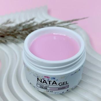 Однофазный гель NATA gel COLOR №1, 15ml