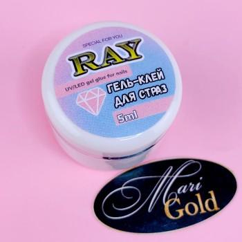 Гель-клей для страз RAY. 5ml