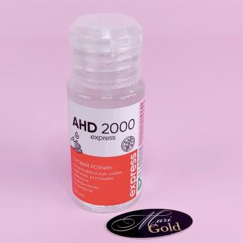Средство для дезинфекции АХД 2000 экспресс. 50 мл