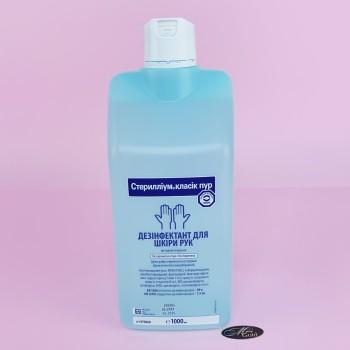 Дезинфектант для рук с защищающим кожу эффектом Стерилиум класик пур 1 л