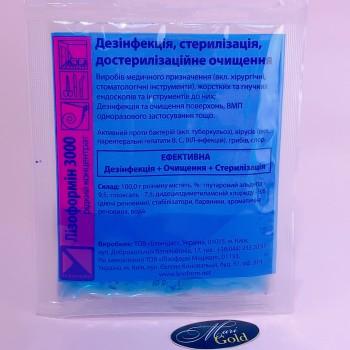 Средство концентрат для дезинфекции и стерилизации Лизоформин 3000 в сошетках по 20 мл