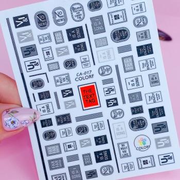 Гибкая наклейка для ногтей CA-017