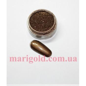 Пигмент, коричневый металлик , 3гр.